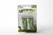Batteries camo Energy Paintball 9V Pack de 2