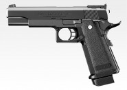 Pistolet MARUI Hi Capa 5.1 Governement Model Noir