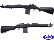 US Rifle M14 SOCOM- AEG - Marui